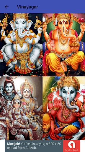 God wallpaper hd + hindhu god photos + lord shiva 1.0.0 screenshots 5
