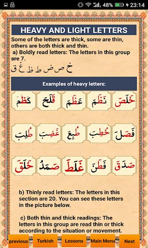 Learn Quran voiced Elif Ba screenshot 3