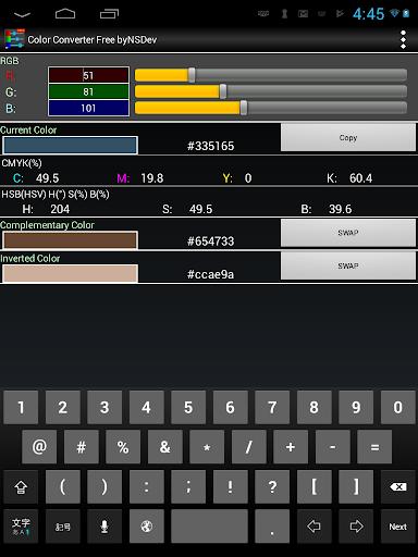 Color Converter Free byNSDev 1.0.2 Windows u7528 6