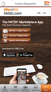 HKTDC Mobile- screenshot thumbnail