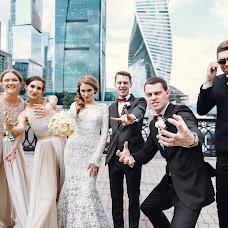Wedding photographer Kirill Neplyuev (KirillNeplyuev). Photo of 06.03.2017