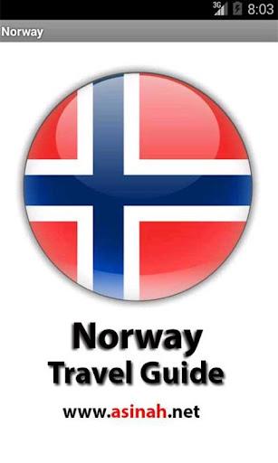 ノルウェー旅行ガイド