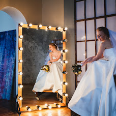 Wedding photographer Yuriy Kuzmin (Kuzmin). Photo of 16.04.2017