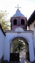 Photo: Monastère Sveti Bogoroditsa