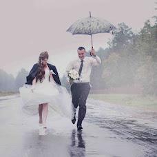 Wedding photographer Oleksandr Yurchik (Studio35). Photo of 19.11.2012
