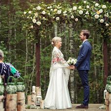 Wedding photographer Denis Konovalov (inno11). Photo of 05.09.2018