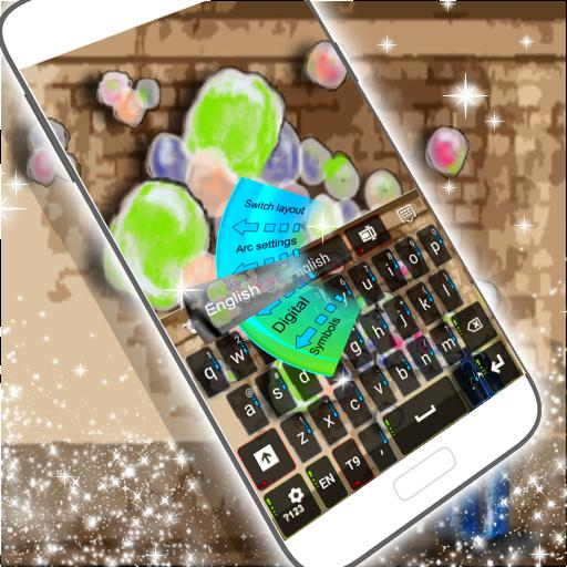 涂鸦文字键盘 個人化 App LOGO-硬是要APP