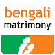 BengaliMatrimony® - The No. 1 choice of Bengalis (app)