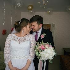 Wedding photographer Regina Kalimullina (ReginaNV). Photo of 03.05.2018