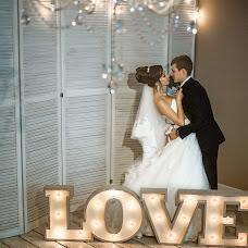 Wedding photographer Regina Kalimullina (ReginaNV). Photo of 14.09.2017