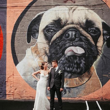 Wedding photographer Yuliya Bugaeva (Buga). Photo of 16.10.2017