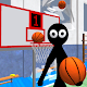 Stickman Teacher. Basketball Basics