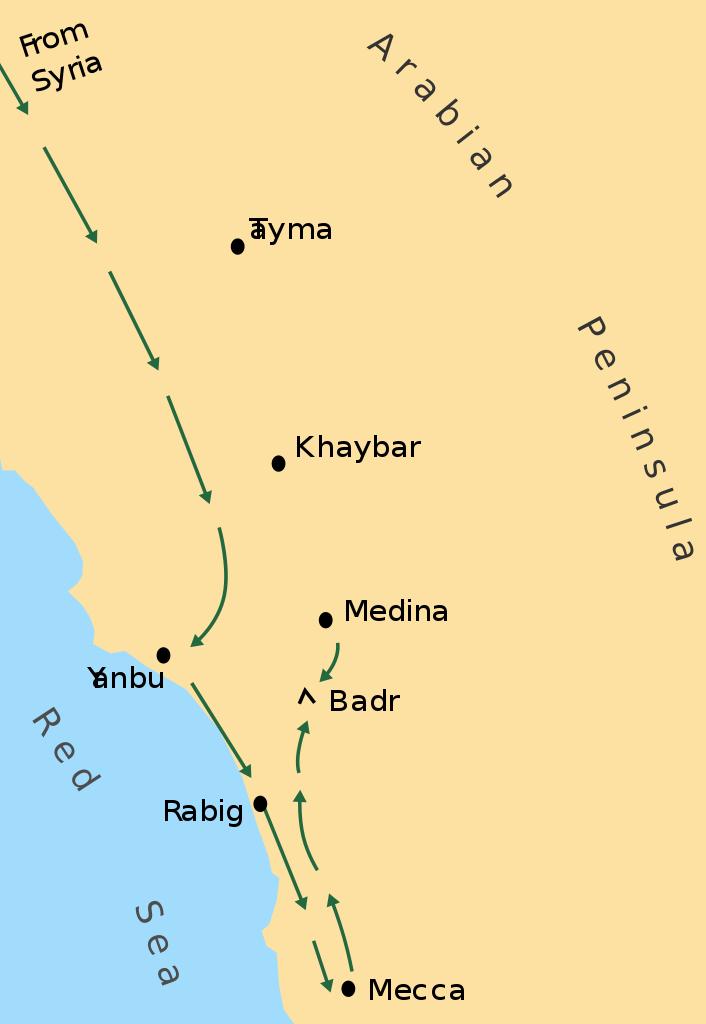 আরব উপত্যকার মানচিত্র