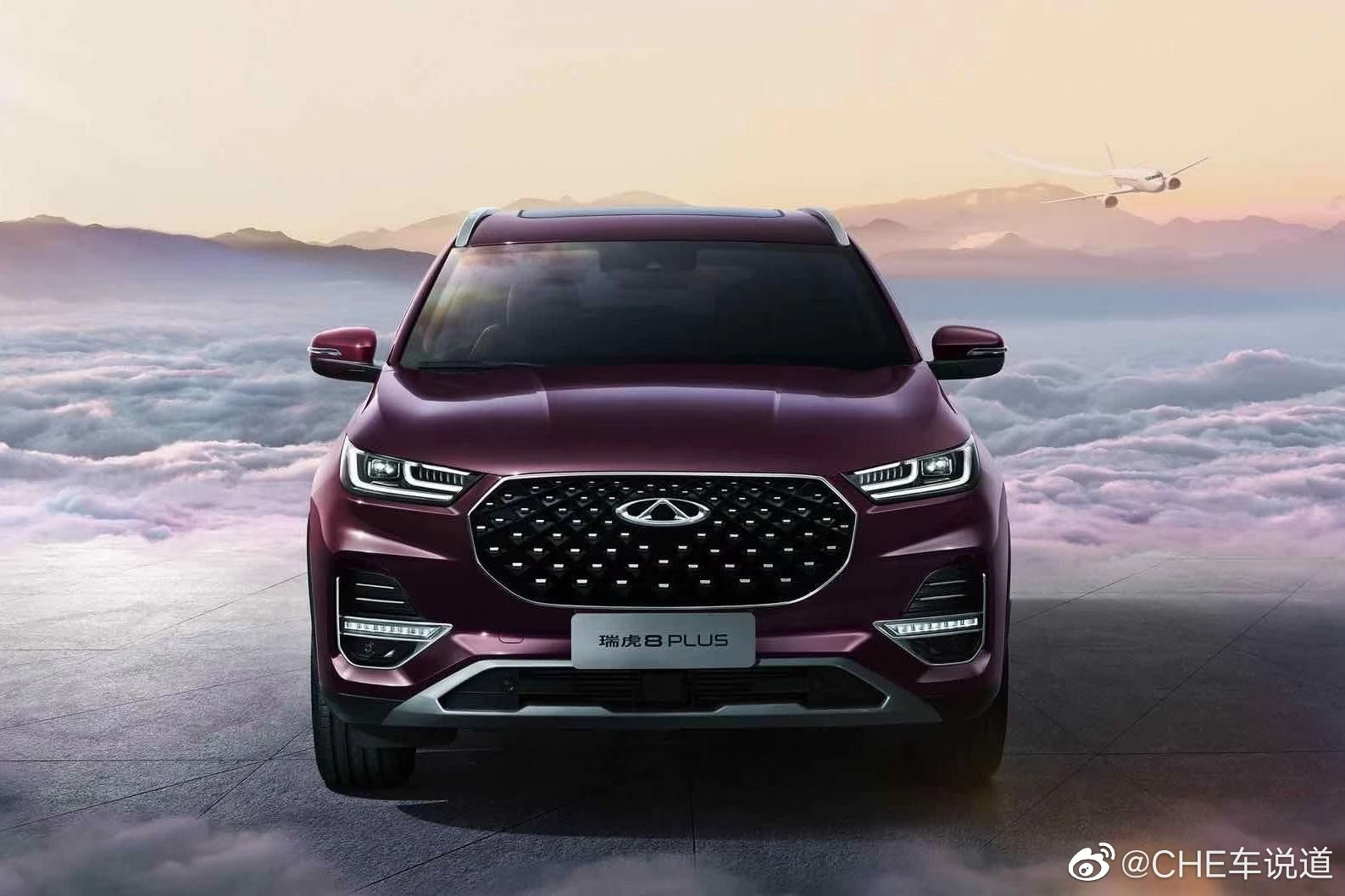 CHERY TIGGO 8 PLUS EN AUTO CHINA 2020