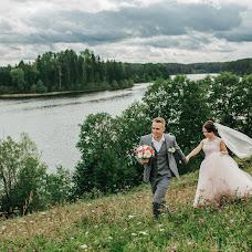 Свадебный фотограф Галя Фирсова (GalaFirsova). Фотография от 09.09.2017