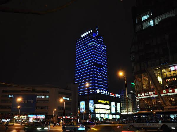 Zenec International Hotel