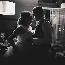 Wedding photographer Lyubov Mishina (mishinalova). Photo of 29.09.2017