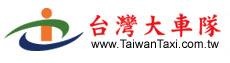 Taiwan Taxi logo