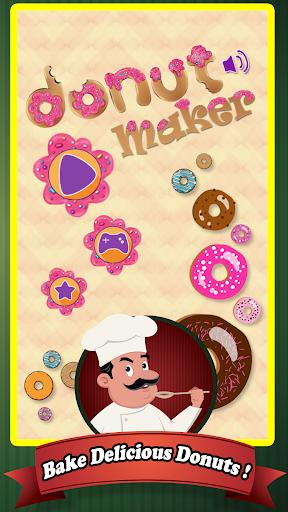美味甜甜圈机