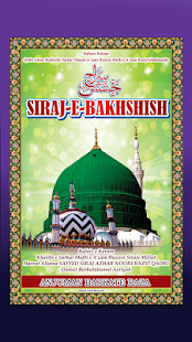 SIRAJ-E-BAKHSHISH - náhled