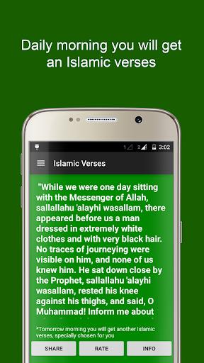 Islamic verses Quran quotes