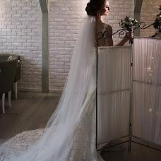 Wedding photographer Darya Doylidova (dariafotki). Photo of 25.04.2018
