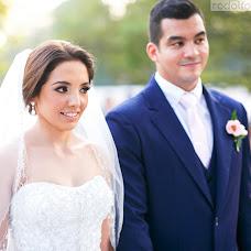 Wedding photographer Rodolfo Villeda (rodolfovilleda). Photo of 10.04.2018