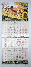 Photo: Квартальный календарь для Галс Агро. Дизайн календаря разработан в БРТ