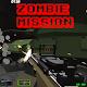 Zombie Arena 3D Survival Offline (game)