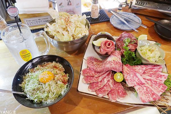 小滿苑燒肉,好肉質搭配親切桌邊服務,美味燒肉好滿足