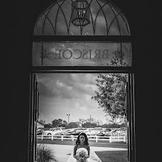 Wedding photographer Tee Tran (teetran). Photo of 17.08.2017