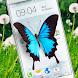 蝶の電話素敵ジョーク - Androidアプリ