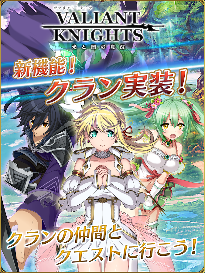 RPG ヴァリアントナイツ(Valiant Knights)- screenshot