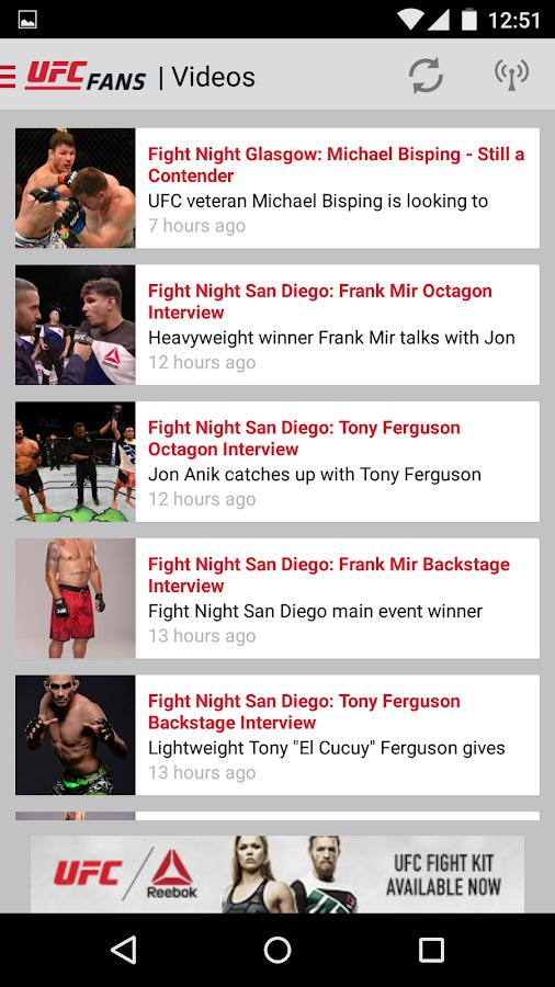 UFC Fans powered by MetroPCS- screenshot