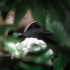 Wedding photographer Aleksandr Aushra (AAstudio). Photo of 30.07.2018