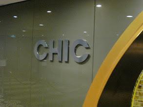 Photo: Quantum otS - Restaurant Chic