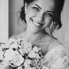 Wedding photographer Anastasiya Klubova (nastyaklubova92). Photo of 10.04.2018