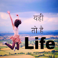 Life Status Motivation quotes APK