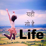 Life Status Motivation quotes Icon