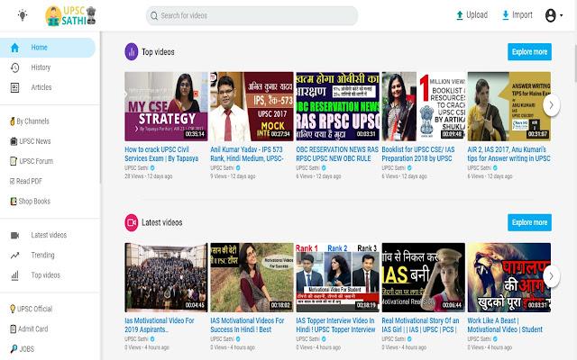 UPSC Sathi - Study IQ ,Wifistudy