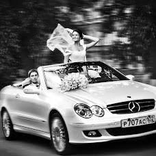 Wedding photographer Erik Asaev (Erik). Photo of 16.11.2017
