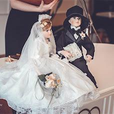 Wedding photographer German Titov (Gidwara). Photo of 17.05.2014