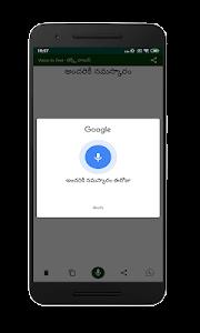 Download Telugu Voice Typing ( Speech to Text ) APK latest