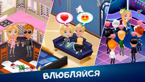 Avataria - social life & fashion in virtual world screenshots 13