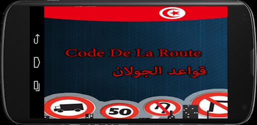 Le code de la route en 2020