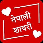 Nepali quotes, status & shayari editor