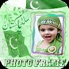 Pakistan Indipendenza Giorno HD Foto montatura