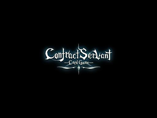 Contract Servant 1.0.2 6