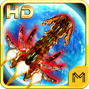 Galaxy Shooter HD Space War for PC and MAC