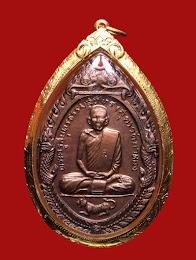 มังกรทองมาแว้วววว เหรียญเสือหมอบ หลวงพ่อสุด ปี 2519 เนื้อทองแดง วัดกาหลง  (เลี่ยมทอง) + บัตรดีดี